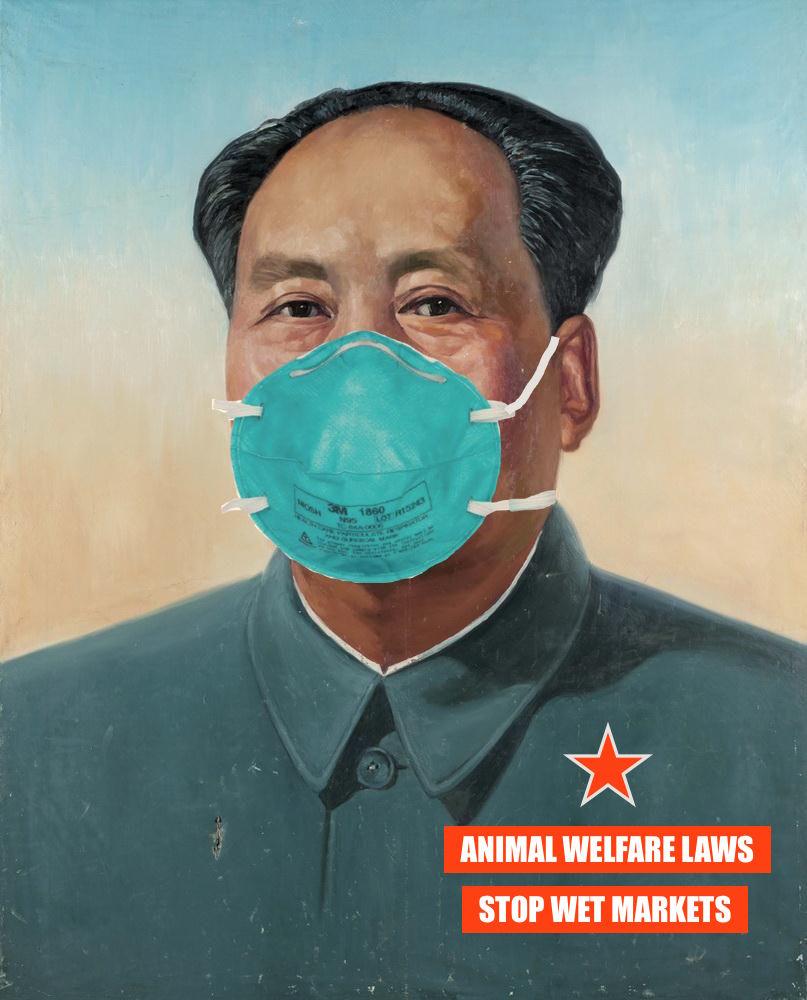Mao 'Coron'.jpg